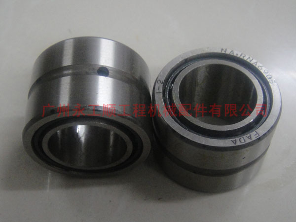 HYDRAULIC PUMP BEARING 6905