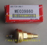 KOBELCO EXCAVATOR SK200-6 TEMPERATURE SWITCH ME039860