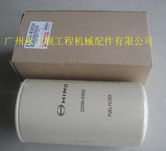 KOBELCO FUEL FILTER VH22390E0020