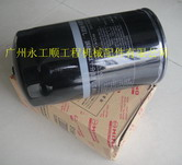 KOBELCO OIL FILTER VHS156072190 VH156072190A S1560-72190