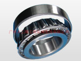 EXCAVATOR BEARING-HITACHI EX200-5 PUMP SMALLER BEARING